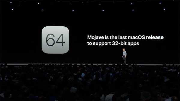 macOS%20Mojave%2032%20bit.jpg?v=50b54713